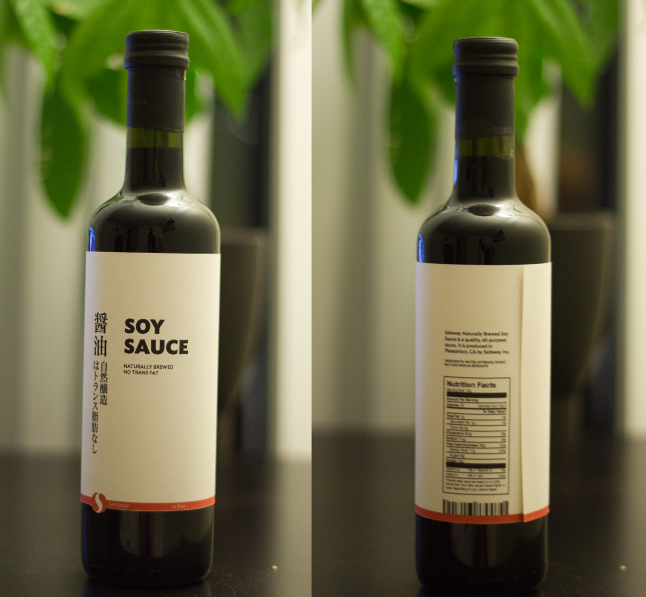 I'm also taking a Packaging Design class, in which my first project was to redesign a Soy Sauce bottle. This is my design—I'm going for a very clean and authentic style, featuring the Safeway house brand.